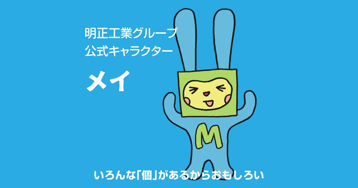 eye_character_mei