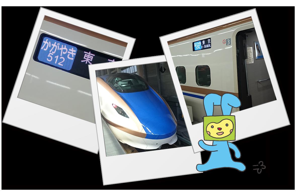 img_hokuriku_snap