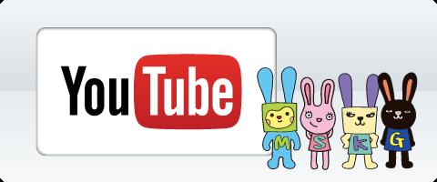 スタイロ加工YouTube